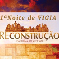 1noite_vigia